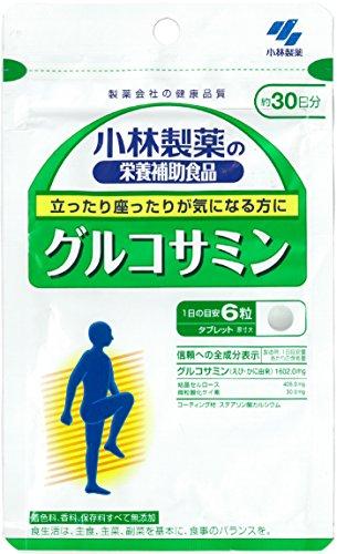 小林製薬 小林製薬の栄養補助食品 サプリメント グルコサミン 180粒 [7819]