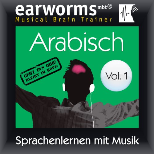 Arabisch (vol.1): Lernen mit Musik audiobook cover art