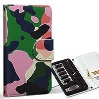 スマコレ ploom TECH プルームテック 専用 レザーケース 手帳型 タバコ ケース カバー 合皮 ケース カバー 収納 プルームケース デザイン 革 迷彩 模様 カモフラ 011572