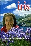 Iris [Italia] [DVD]