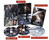 天命の城 Blu-ray スペシャル BOX(オリジナル・サウン...[Blu-ray/ブルーレイ]