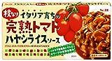 エスビー S&B イタリア育ちの完熟トマトハヤシライスソース