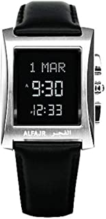 Alfajr Classic Watch with Leather strap for unisex/Digital WL-08L - Gold