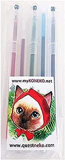 [koneko]水で消えるチャコペン5色(ボールペン5本)