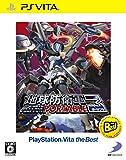 地球防衛軍3 PORTABLE PlayStation(R)Vita the Best - PS Vita