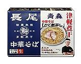 青森長尾中華そば[4食入り]醤油ラーメン 【アイランド食品】