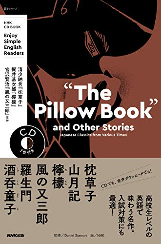 """NHK CD BOOK Enjoy Simple English Readers """"The Pillow Book""""and Other Stories: Japanese Classics from Various Times (語学シリーズ NHK CD BOOK Enjoy Simple Eng)の詳細を見る"""