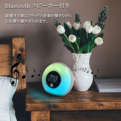 Aisuo『目覚まし時計ベッドサイドランプ』