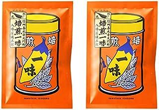八幡屋礒五郎焙煎一味唐辛子 15g 2袋 セット