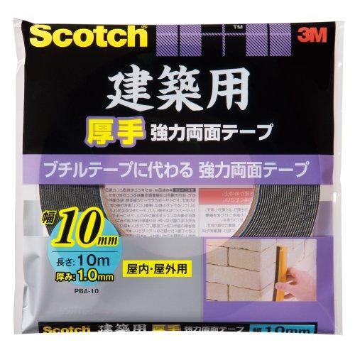 スコッチ 建築用厚手 強力両面テープ 10mm×10m PBA-10