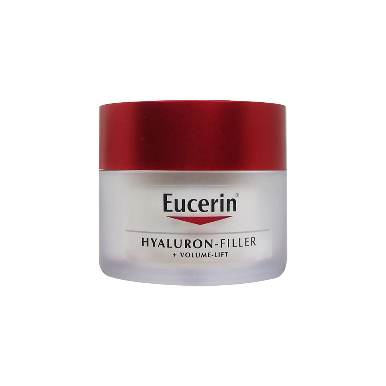 圧縮された乱闘おEucerin Hyaluronフィラー+ボリュームリフトデイクリームドライスキン50ml