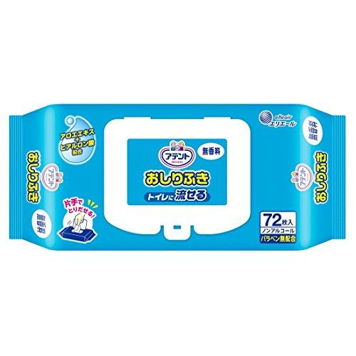大王製紙 アテント 流せるおしりふき 無香料 72枚