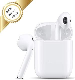【2020最新版 最新型 Bluetooth 5.0+EDR搭載 IPX7】高音質 Bluetooth イヤホン 30時間再生 Type C 充電 完全ワイヤレスイヤホン Bluetooth 5.0 チップセット搭載 TWS Plus ワイヤードイヤホン 自動ペアリング 両耳/片耳対応 小型 防水 スポーツイヤホン サウンドピーツ フルワイヤレス イヤホン iPhone/Android/Apple/Apple airpods/Airpods pro対応