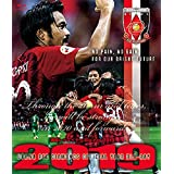 URAWA RED DIAMONDS 2019 OFFICIAL YEAR [Blu-ray]