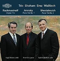 Rachmaninoff/Arensky/Shostakov