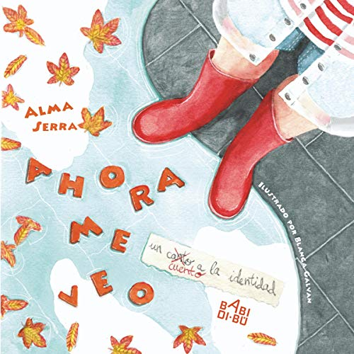 Ahora Me Veo  By  cover art