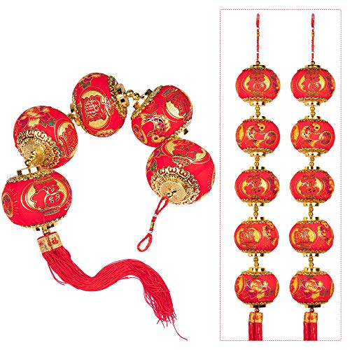 Art Beauty Chinese Lanterns String New Year Decoration Traditional Round Lantern Hanging Ornament for Spring Festival Lunar Pack of 2