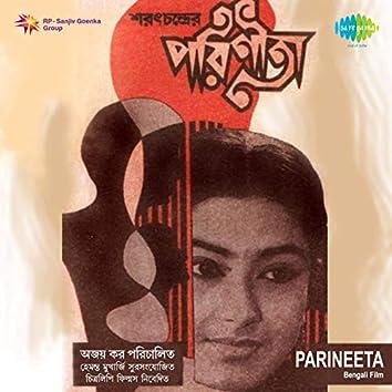 Parineeta (Original Motion Picture Soundtrack)