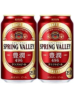 『[Amazon限定ブランド]【2本お試しセット/クラフトビール】SPRING VALLEY(スプリングバレー) 豊潤〈496〉[日本 350ml×2本][ギフトBox入り]』