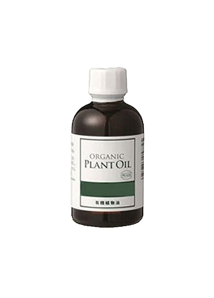 エゴイズムいつか手首生活の木 植物油 有機アプリコットカーネルオイル(杏仁油)(70ml)