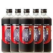 麹発酵 黒大豆搾り 黒豆クエン酸酢 720ml×5本(日本健康医学会賞受賞)
