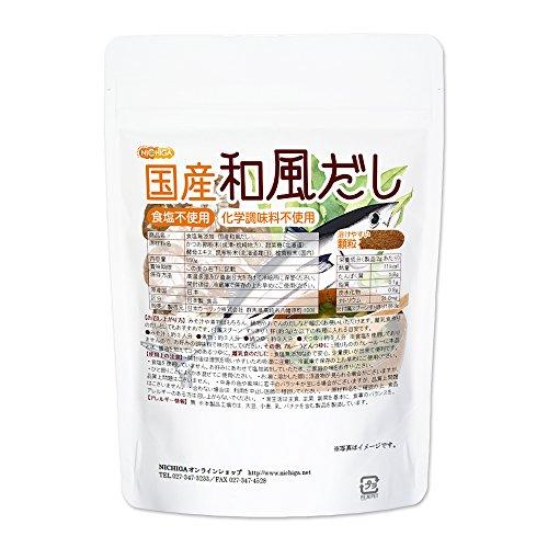 食塩無添加 国産和風だし 150g NICHIGA(ニチガ) 遺伝子組換え材料不使用・化学調味料無添加