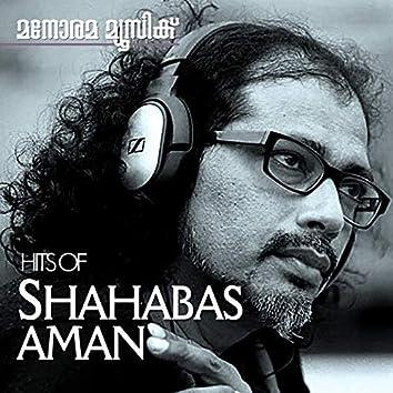 Hits of Shahabas Aman