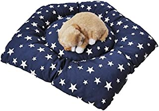 Pengcher Pet Cushion,Dewel Pet Bed Mats for Dogs,Cats,Pets (S)