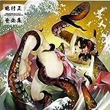 Oboro Muramasa (Original Soundtrack)