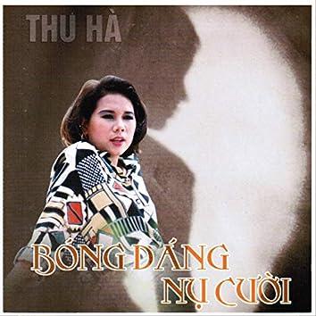Bóng Dáng Nụ Cười (Mưa Hồng CD 193)