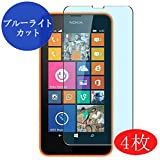 VacFun Lot de 4 Anti Lumière Bleue Film de Protection d'écran pour Nokia Lumia 635/630 sans...