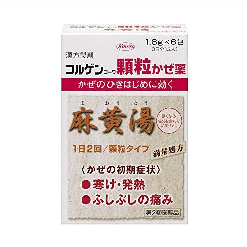 【第2類医薬品】コルゲンコーワ顆粒かぜ薬 1.8g×6