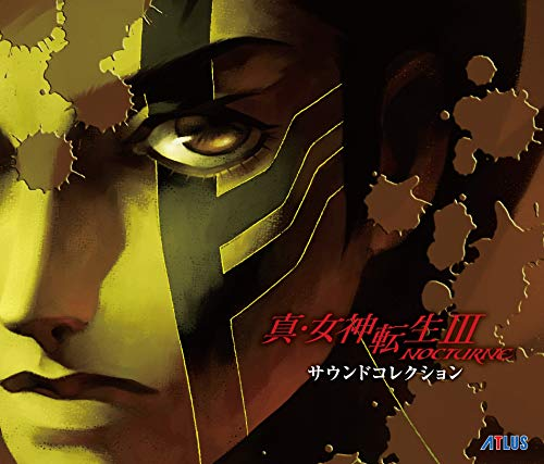 Shin Megami Tensei Iii Nocturne Sound Collection [Import] (Japan - Import)