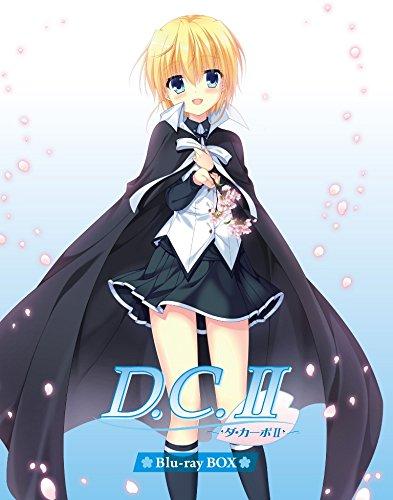 D.C.II~ダ・カーポII~ Blu-rayBOX 【初回限定版】