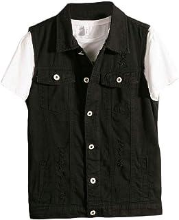 FSSE Men's Slim Fit Sleeveless Casual Jean Destroyed Denim Vest Waistcoat Jacket Coat