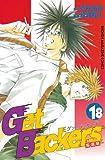 GetBackers-奪還屋-(18) (週刊少年マガジンコミックス)