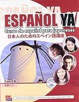 Curso de espanol para japoneses / Spanish Course for Japanese People (Espanol Ya / Spanish Now)