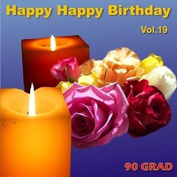 Happy Happy Birthday Mohamed