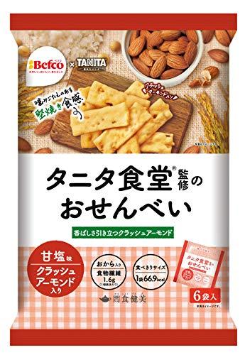 栗山米菓『タニタ食堂監修のおせんべい(アーモンド)』
