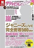 ザテレビジョンZoom Vol.19 2015年 2/27 号 雑誌 (週刊ザテレビジョン首都圏版 増刊)