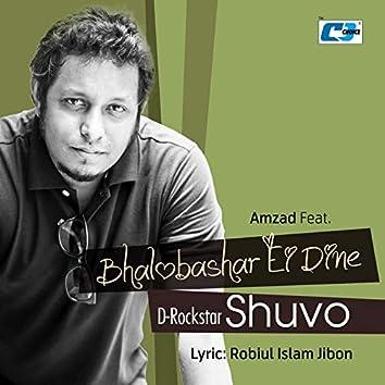 Bhalobasar Ei Dine (feat. Amzad)