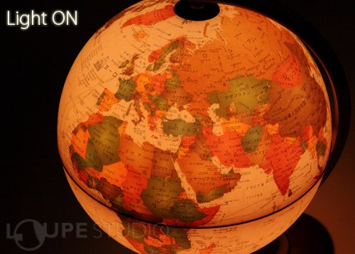 地球儀[ライト付き]インテリアアンティーク子供用学習行政図球径25cmオルビスOrbysイタリア製おしゃれ