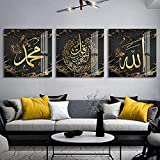 FUMOJI Cuadro de pared con caligrafía árabe de oro islámico Alá, sin marco (40 x 40 cm x 3 cm)