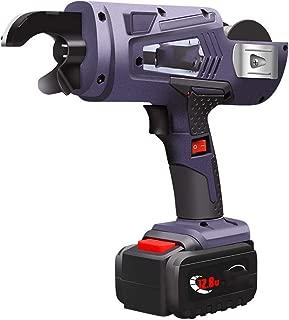 "NEWTRY Automatic Rebar Tier 7-34mm 4400Mah Rechargeable Handheld Steel Bar Rod Tying Binding Tool Tightness adjustable 12.8V (MF-870 (4400MAh 0.28-1.34""))"