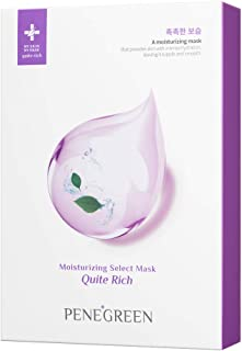 Penegreen Korean Sheet mask, Facial Sheet Mask (Quite Rich) - Rich Nourishing Moisturizing Formulation for Dull Skin. Face Mask 28ml (0.94 Fl Oz) Pack of 10