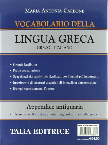 Vocabolario della lingua greca. Greco-italiano