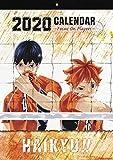 『ハイキュー!』!コミックカレンダー2020