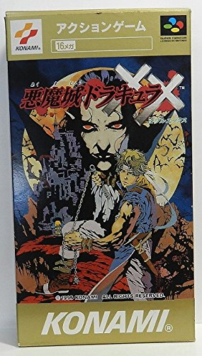 Akumajou dracula XX - Super Famicom - JAP