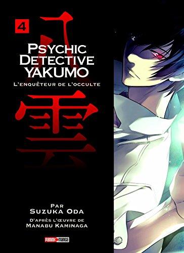 Psychic détective Yakumo T04: l'enquêteur de l'occulte