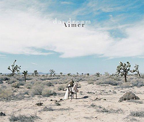 Aimer『カタオモイ』の歌詞の意味に迫るの画像